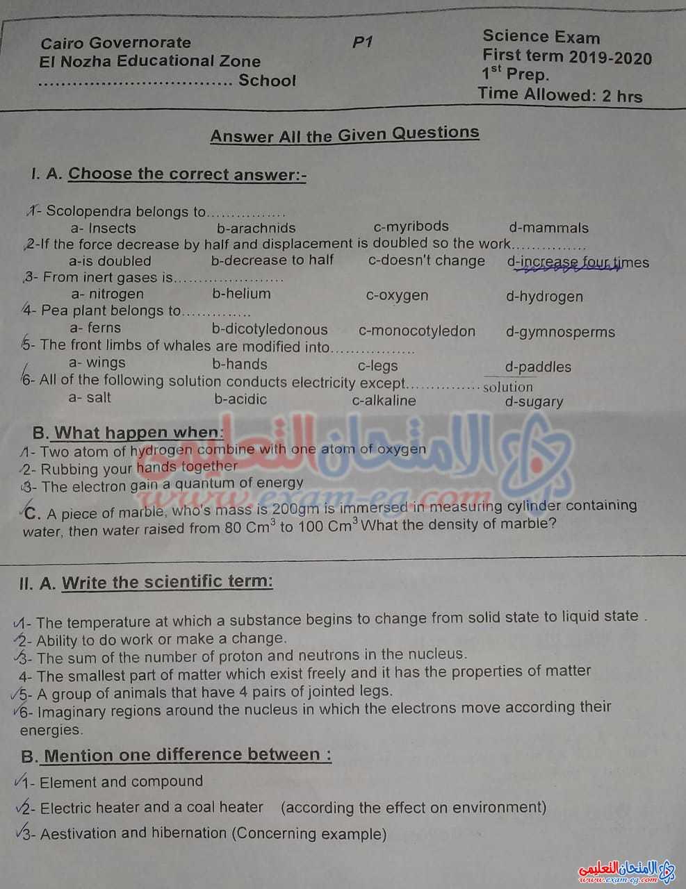 exam-eg.com_160796056011548.jpeg