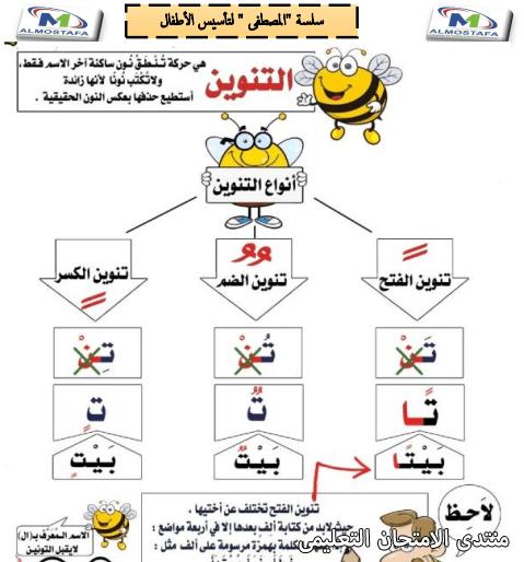 exam-eg.com_16099464116391.png