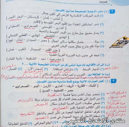 exam-eg.com_161023547211371.png