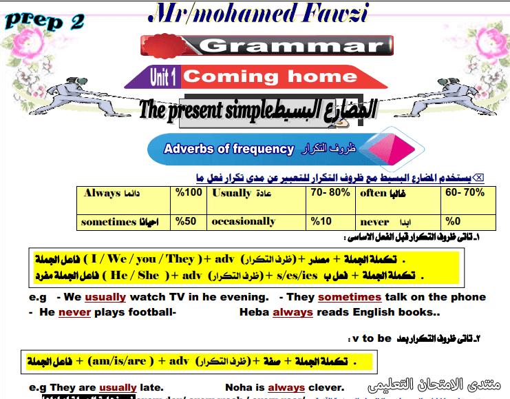 exam-eg.com_161079607600291.png