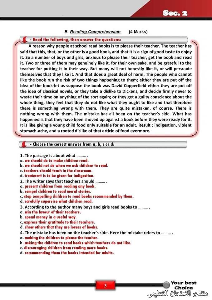 exam-eg.com_161421361421962.jpg