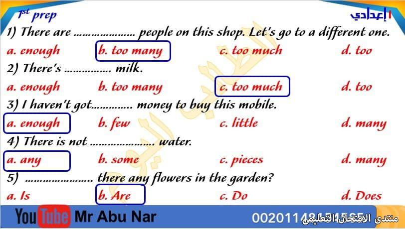 exam-eg.com_161471796081871.jpg