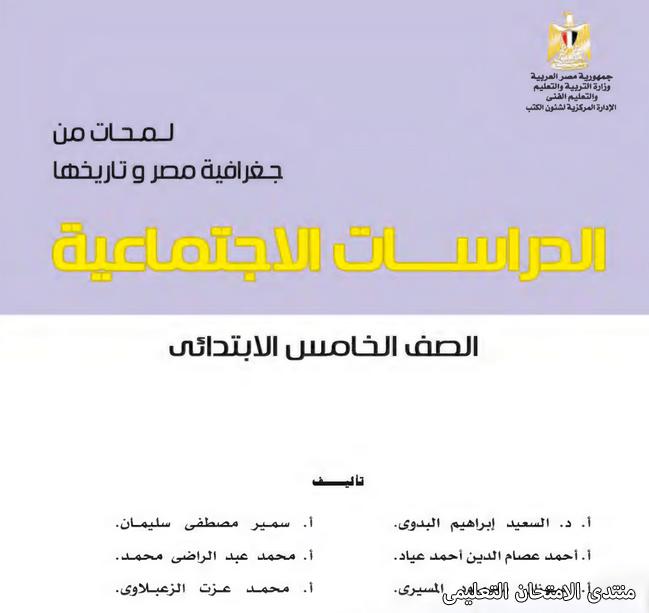 exam-eg.com_161581562158251.png