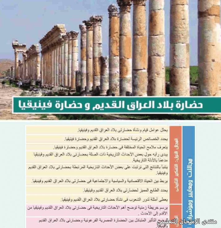 exam-eg.com_161596577662611.png