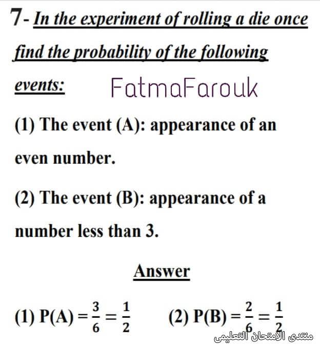 exam-eg.com_1616321344905516.jpg