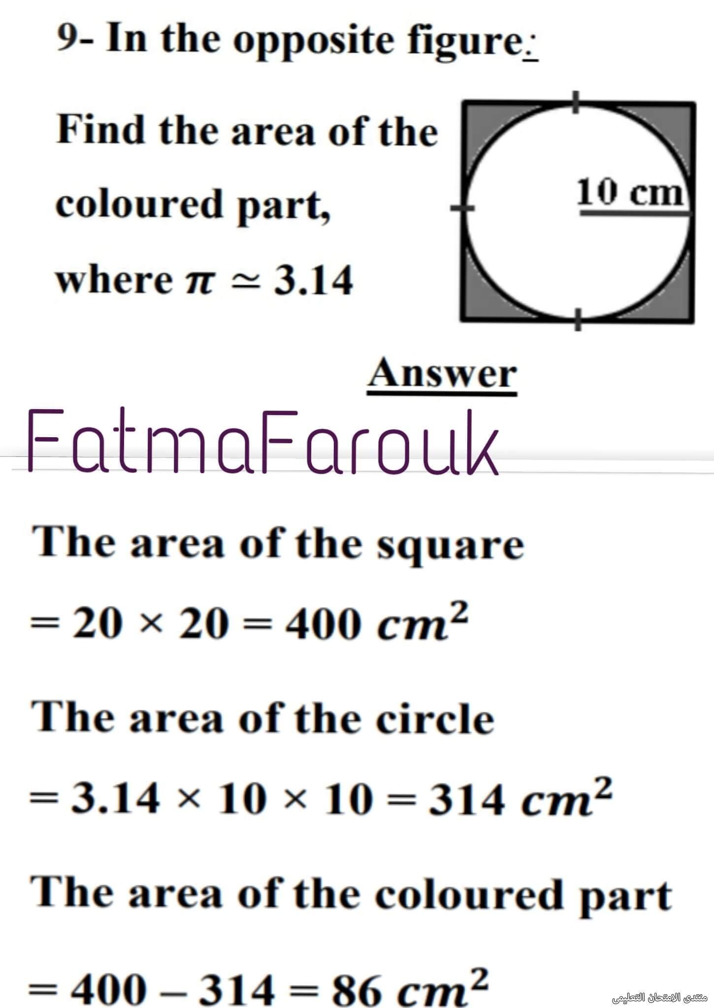 exam-eg.com_1616321344981118.jpg