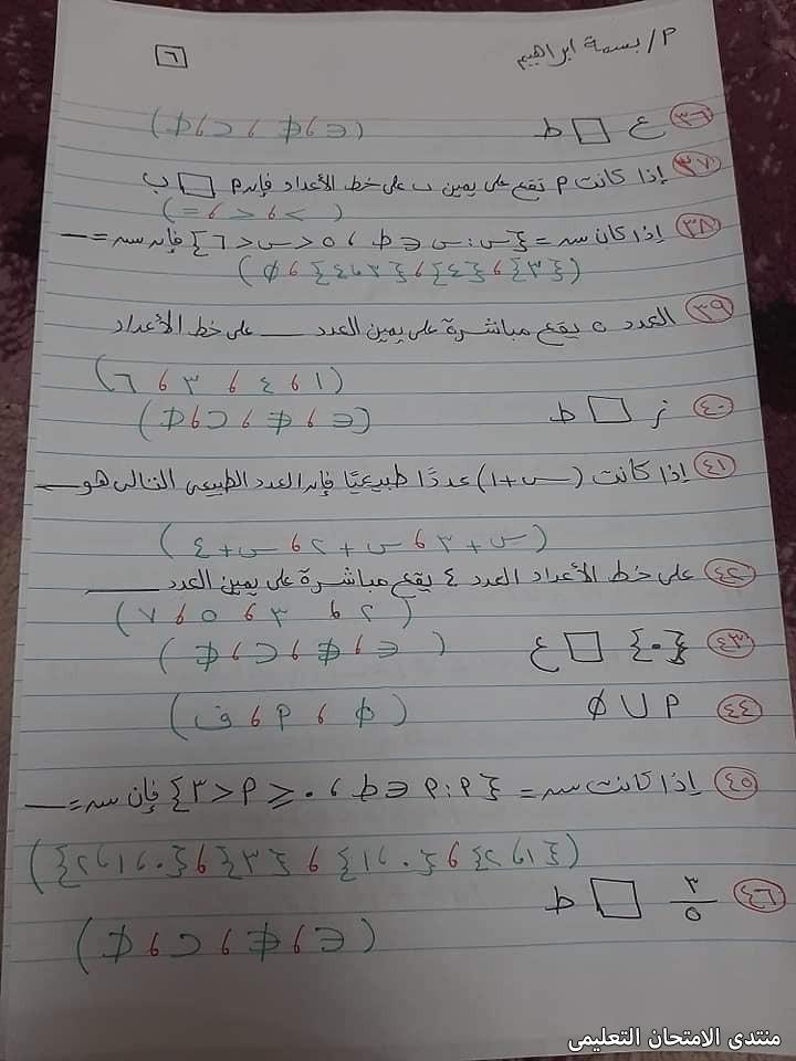 exam-eg.com_161642087834026.jpg