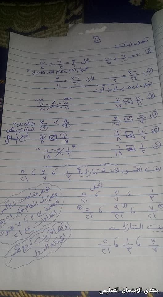 exam-eg.com_161644431895342.jpg