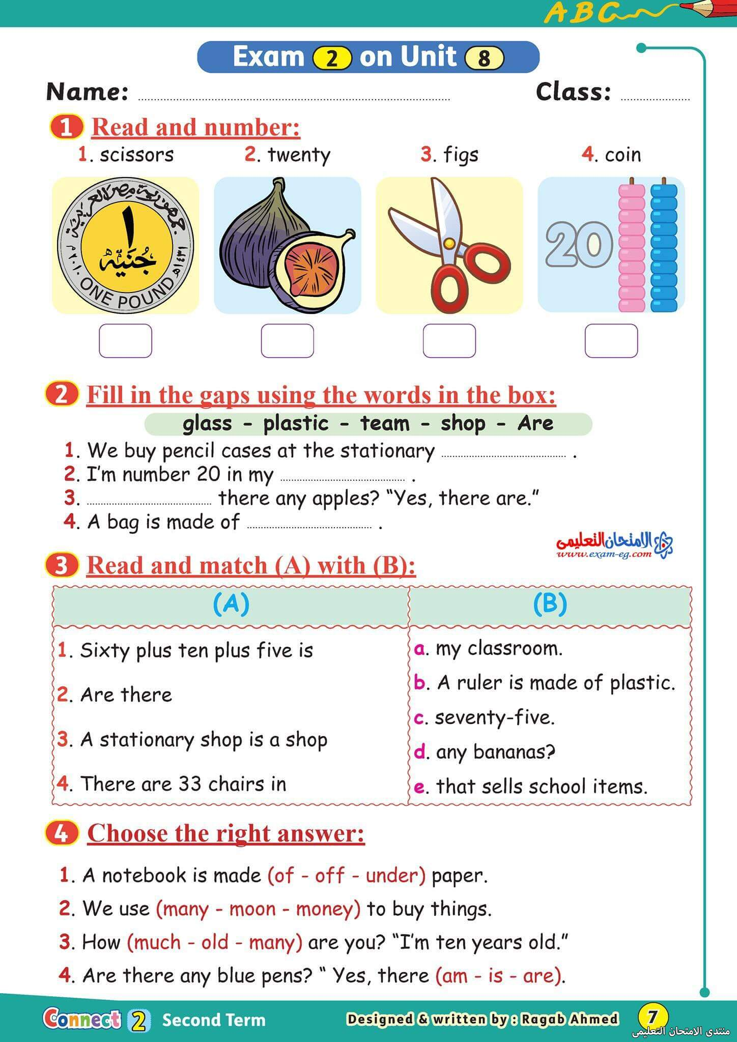 exam-eg.com_16168817815787.jpg
