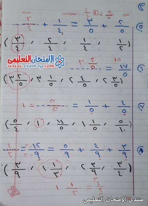 exam-eg.com_161688320564622.jpg