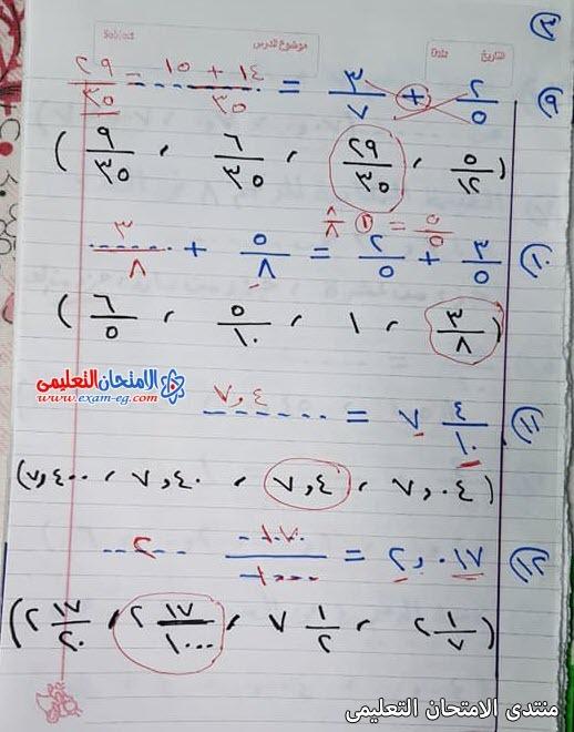 exam-eg.com_161688320567343.jpg