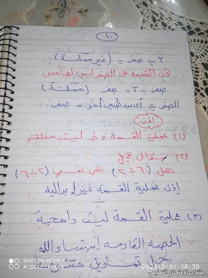 exam-eg.com_161796941978721.jpg
