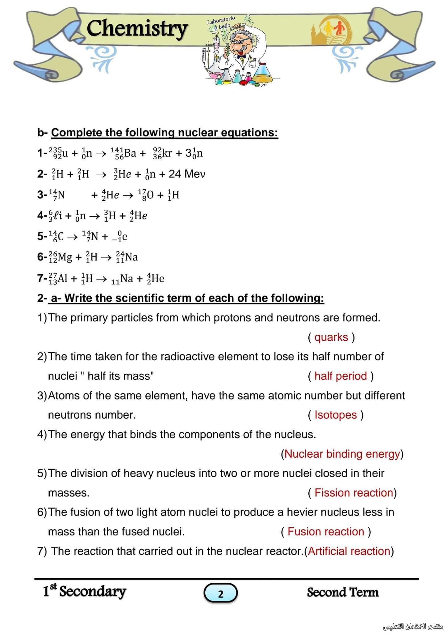 exam-eg.com_16183266547062.jpg