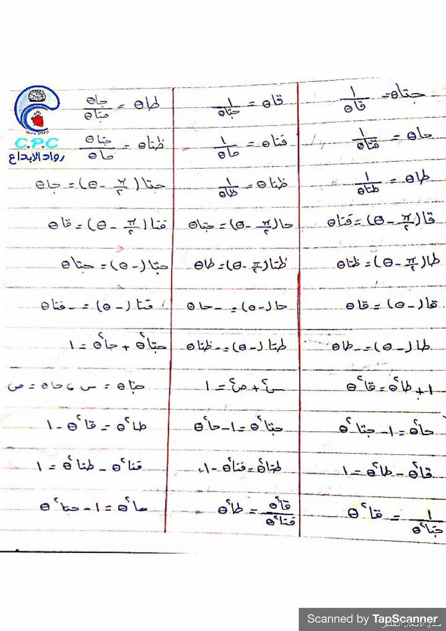 exam-eg.com_161841051295591.jpg