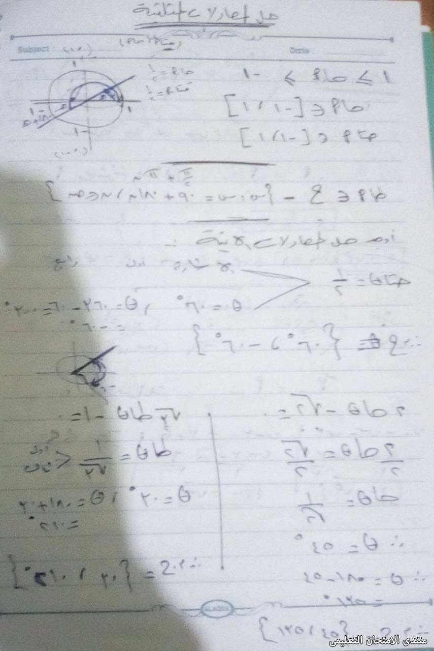 exam-eg.com_161852720002053.jpg