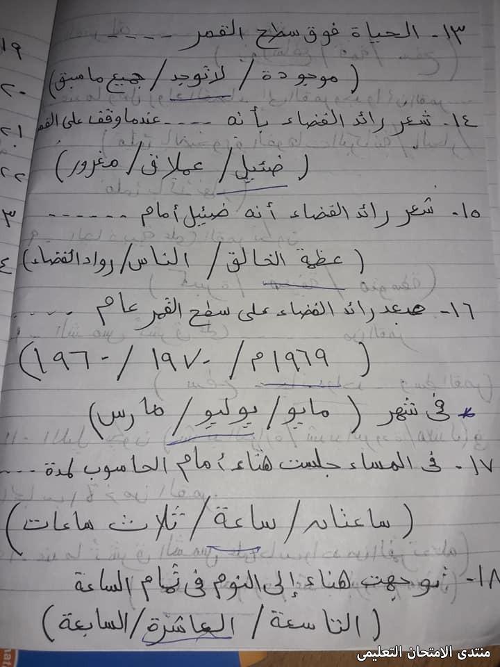 exam-eg.com_161893104341543.jpg