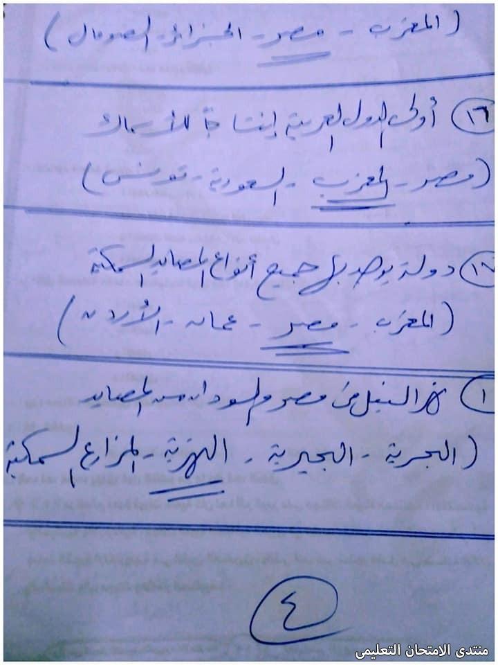 exam-eg.com_161919436004234.jpg