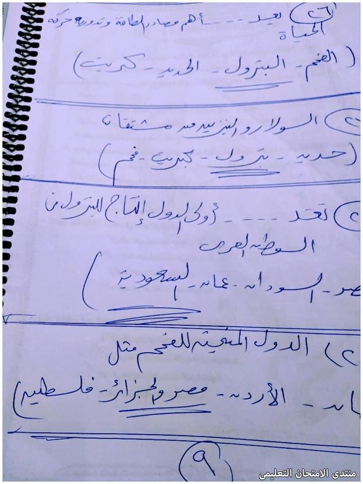 exam-eg.com_161919436024319.jpg