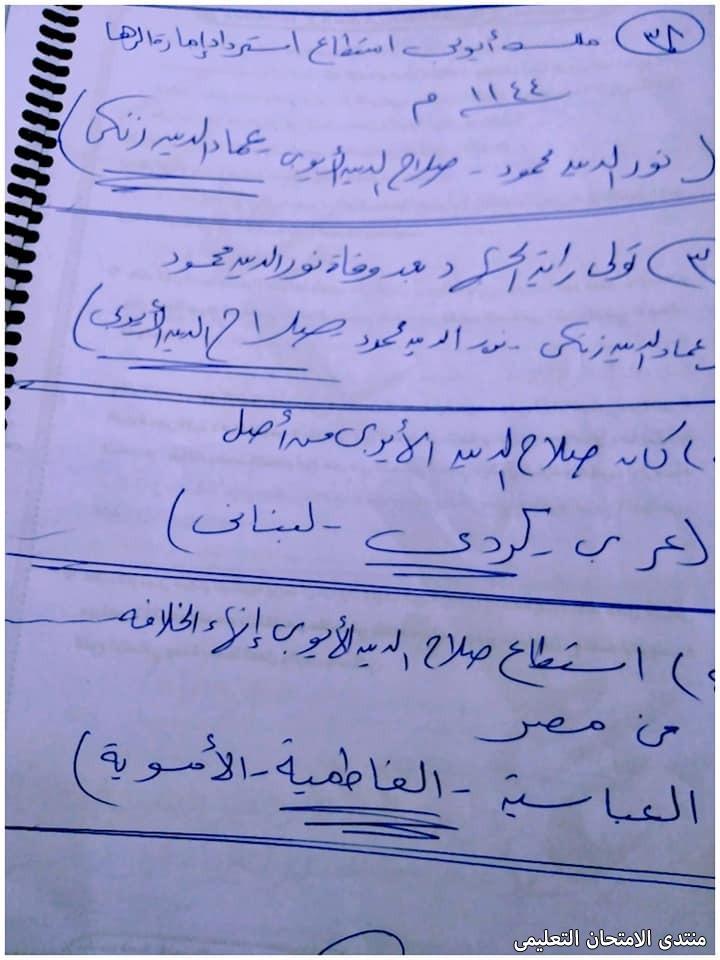exam-eg.com_1619194360370212.jpg