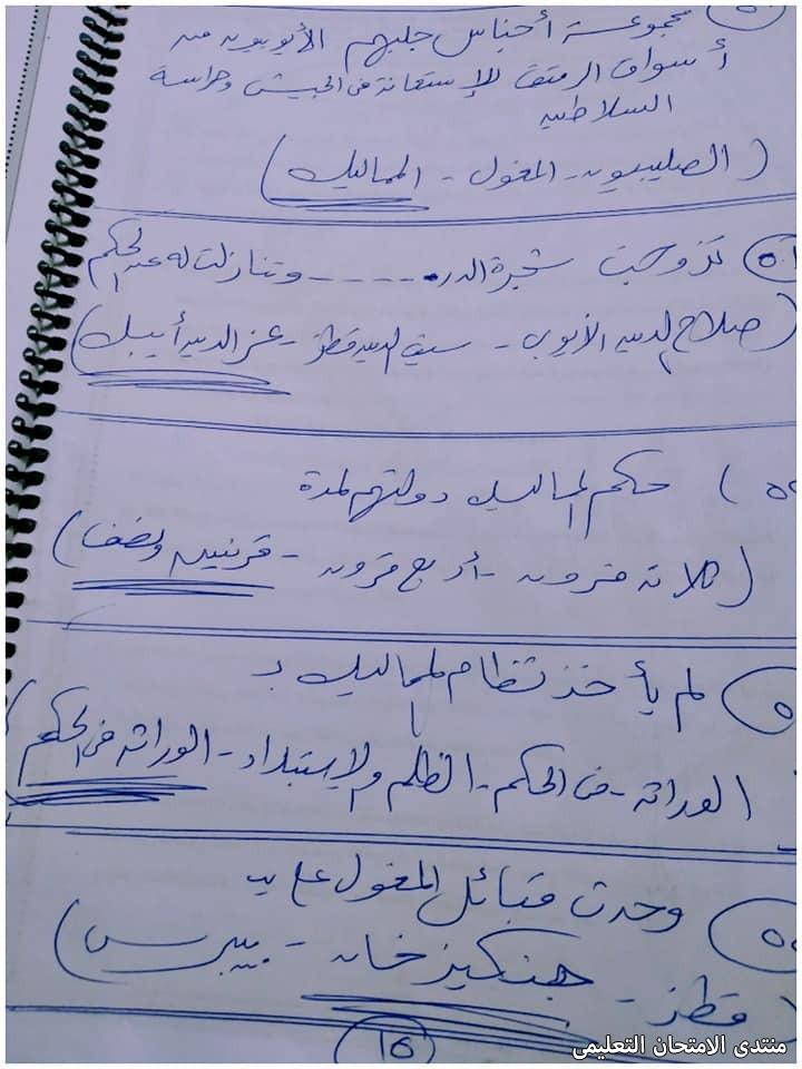 exam-eg.com_1619194360499815.jpg
