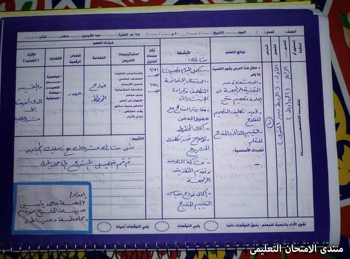 exam-eg.com_161919831960892.jpg