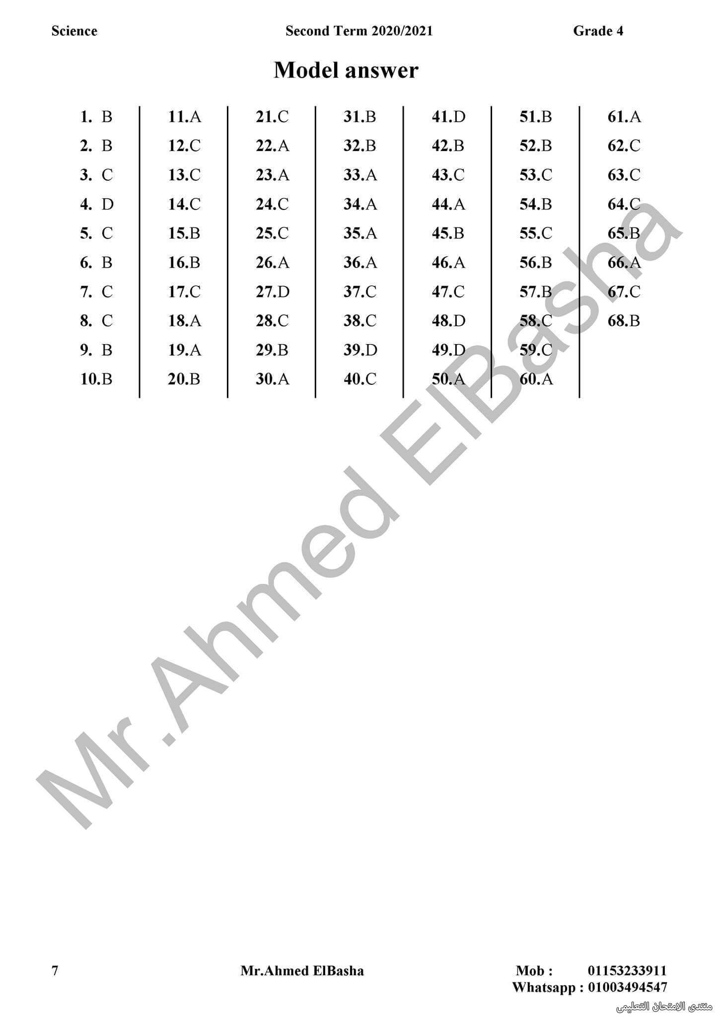 exam-eg.com_161922972772837.jpg