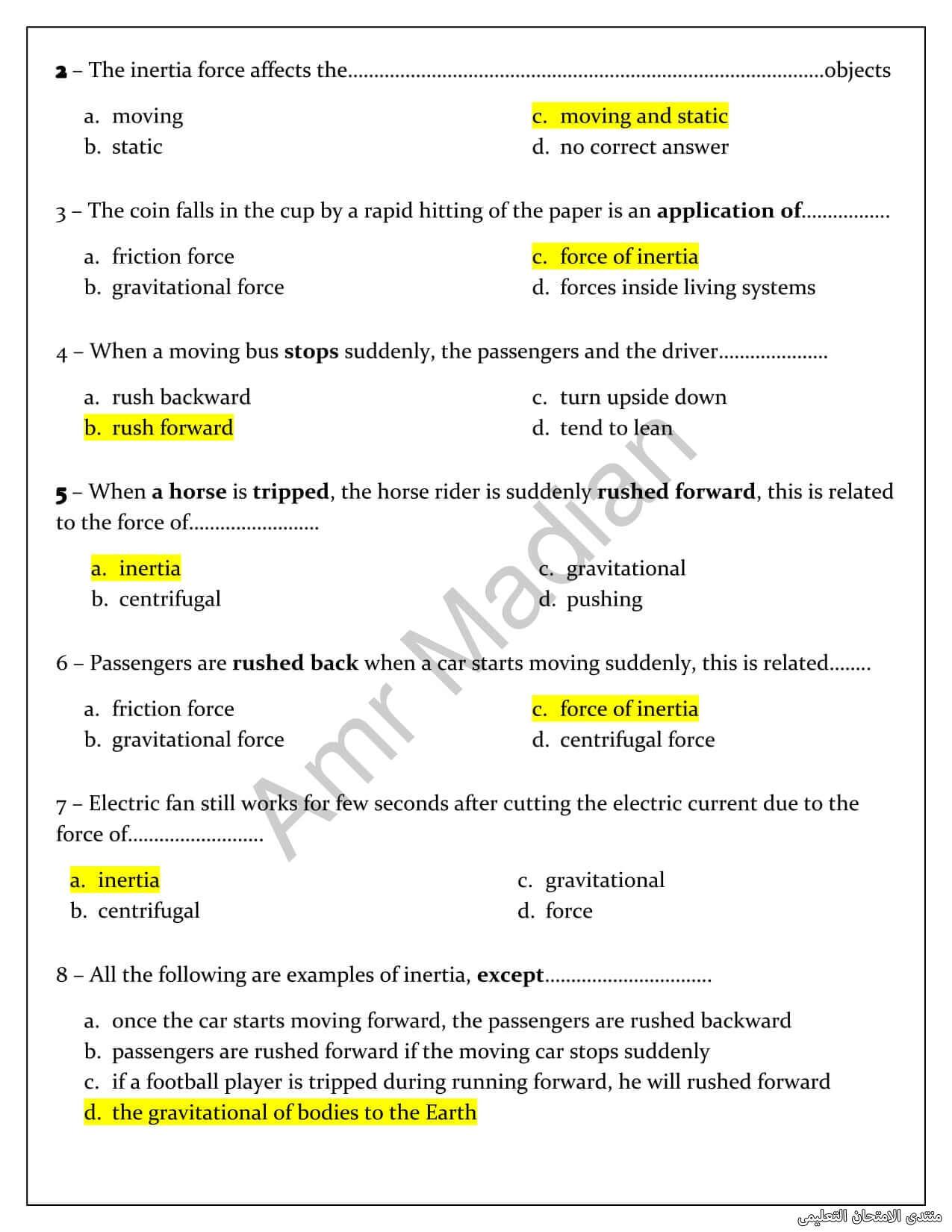 exam-eg.com_161958146703310.jpg
