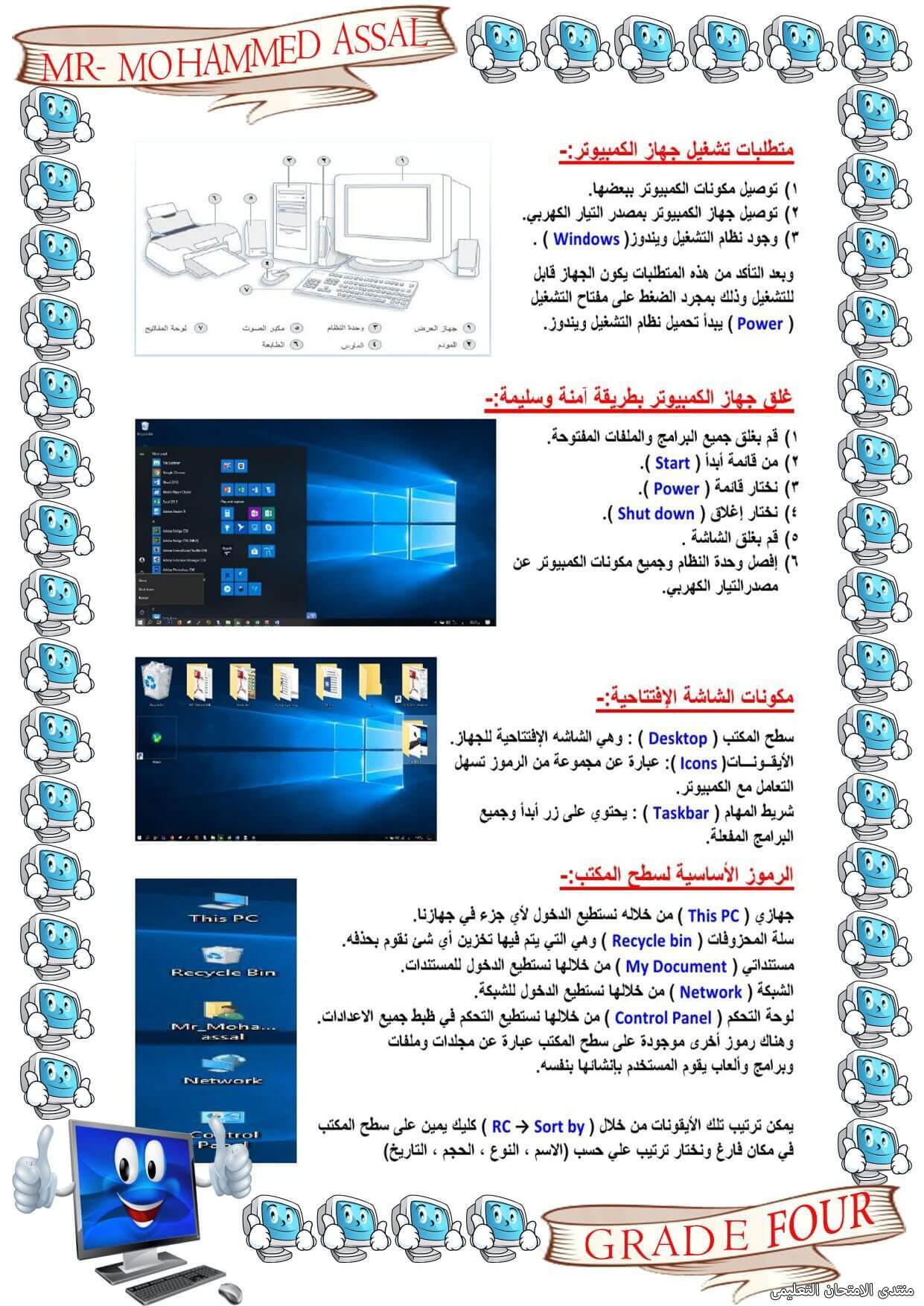 exam-eg.com_162027558178751.jpg