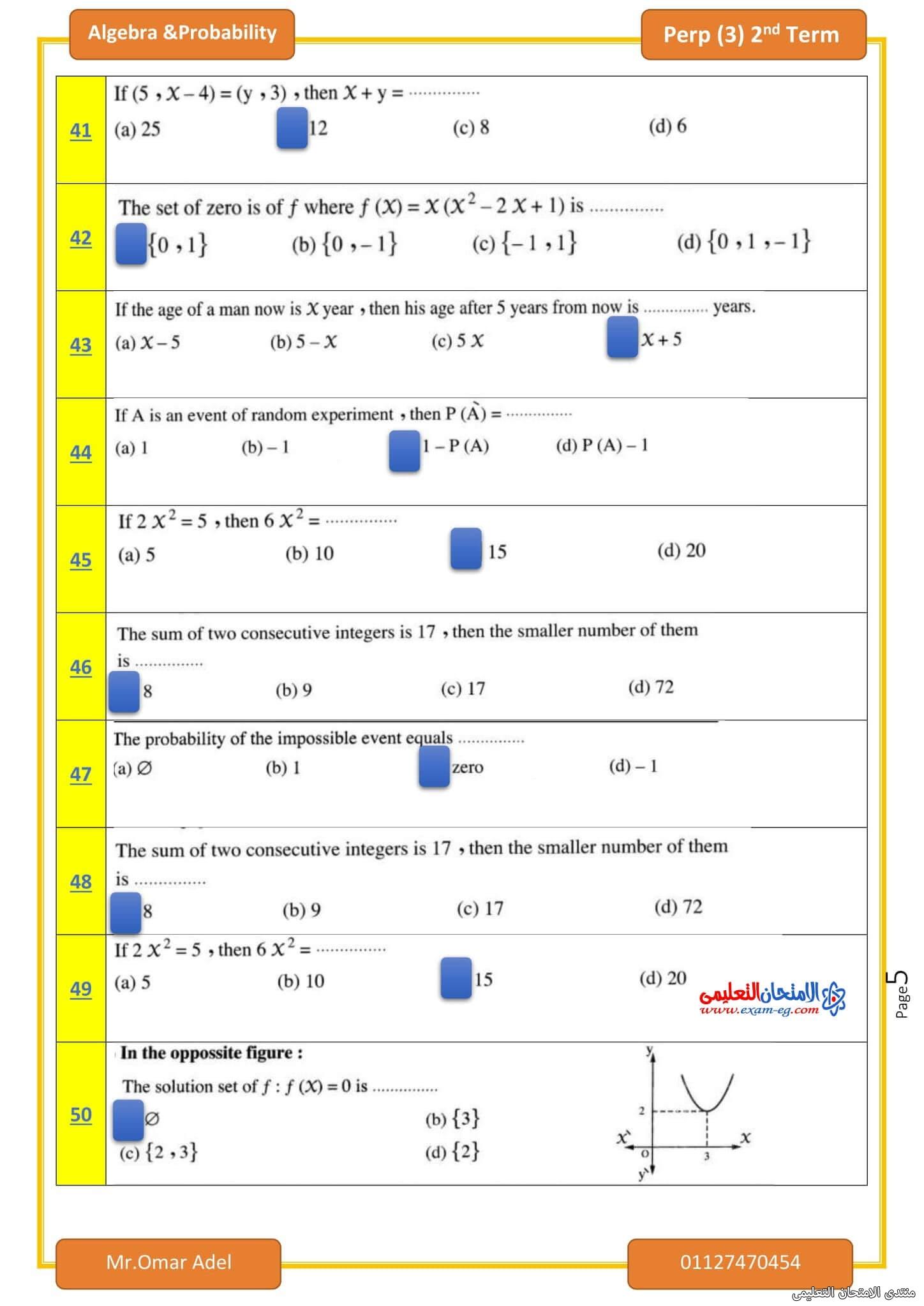 exam-eg.com_162115039218395.jpg