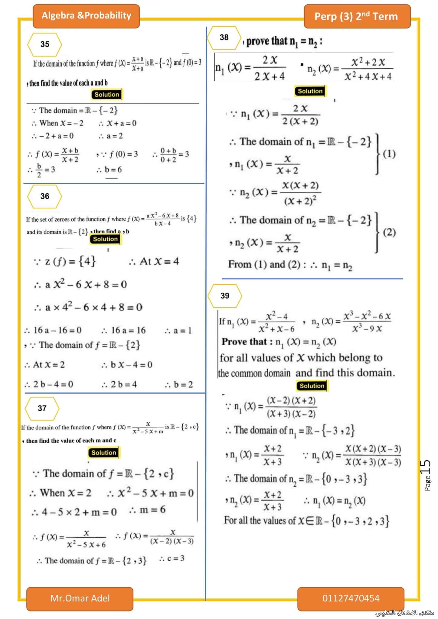exam-eg.com_1621150393295315.jpg