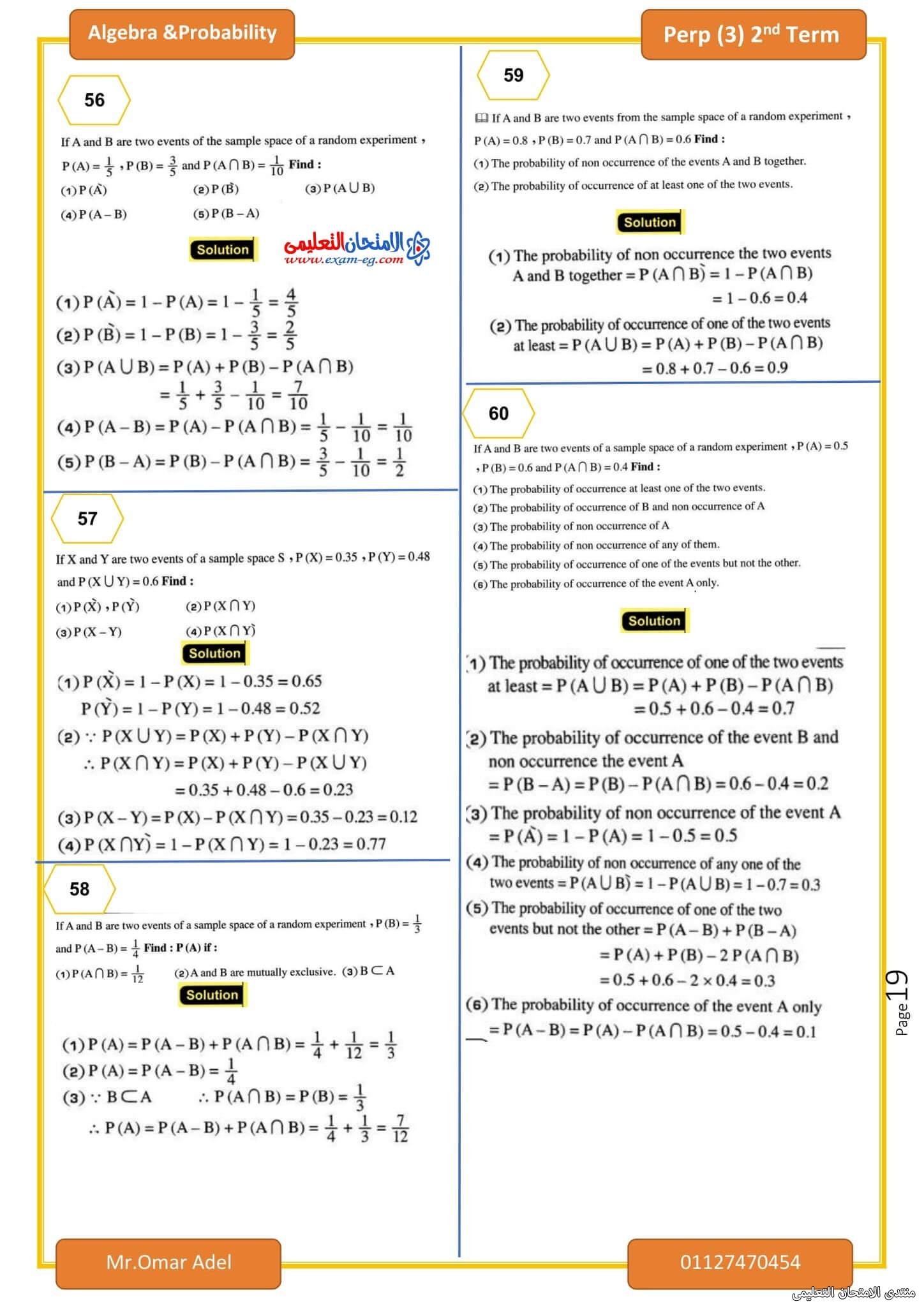 exam-eg.com_1621150393724919.jpg