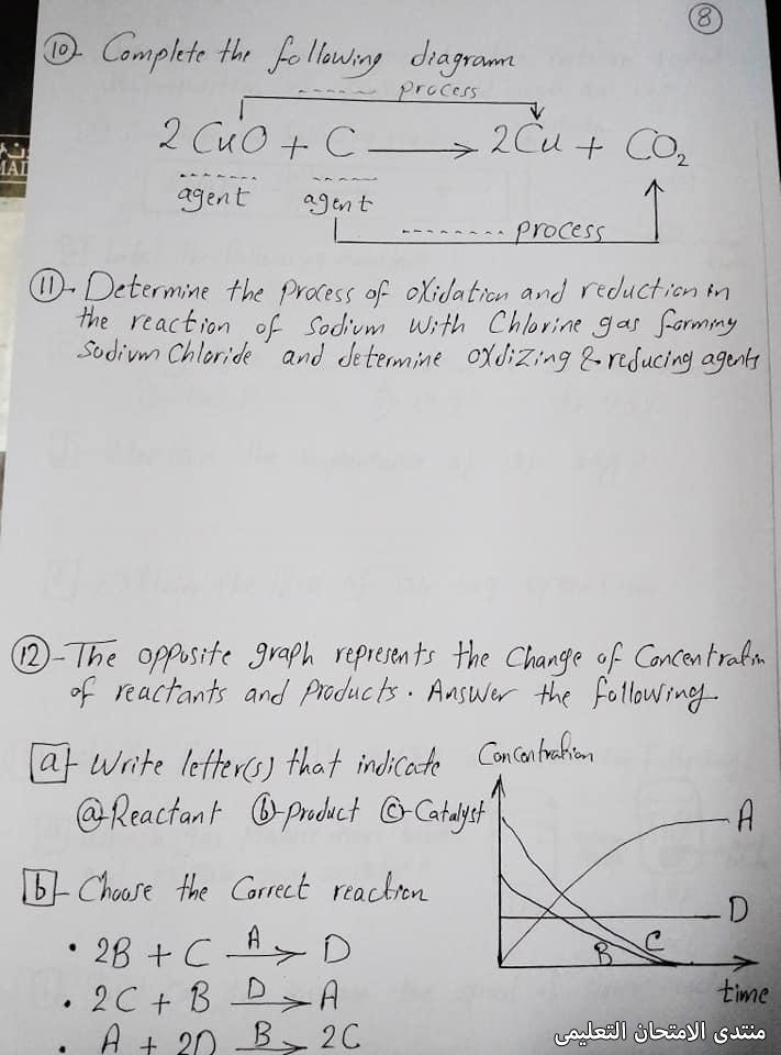 exam-eg.com_16211541167859.jpg