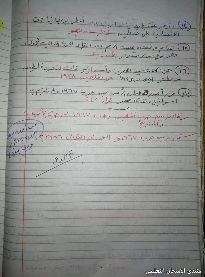 exam-eg.com_1622356253551418.jpg