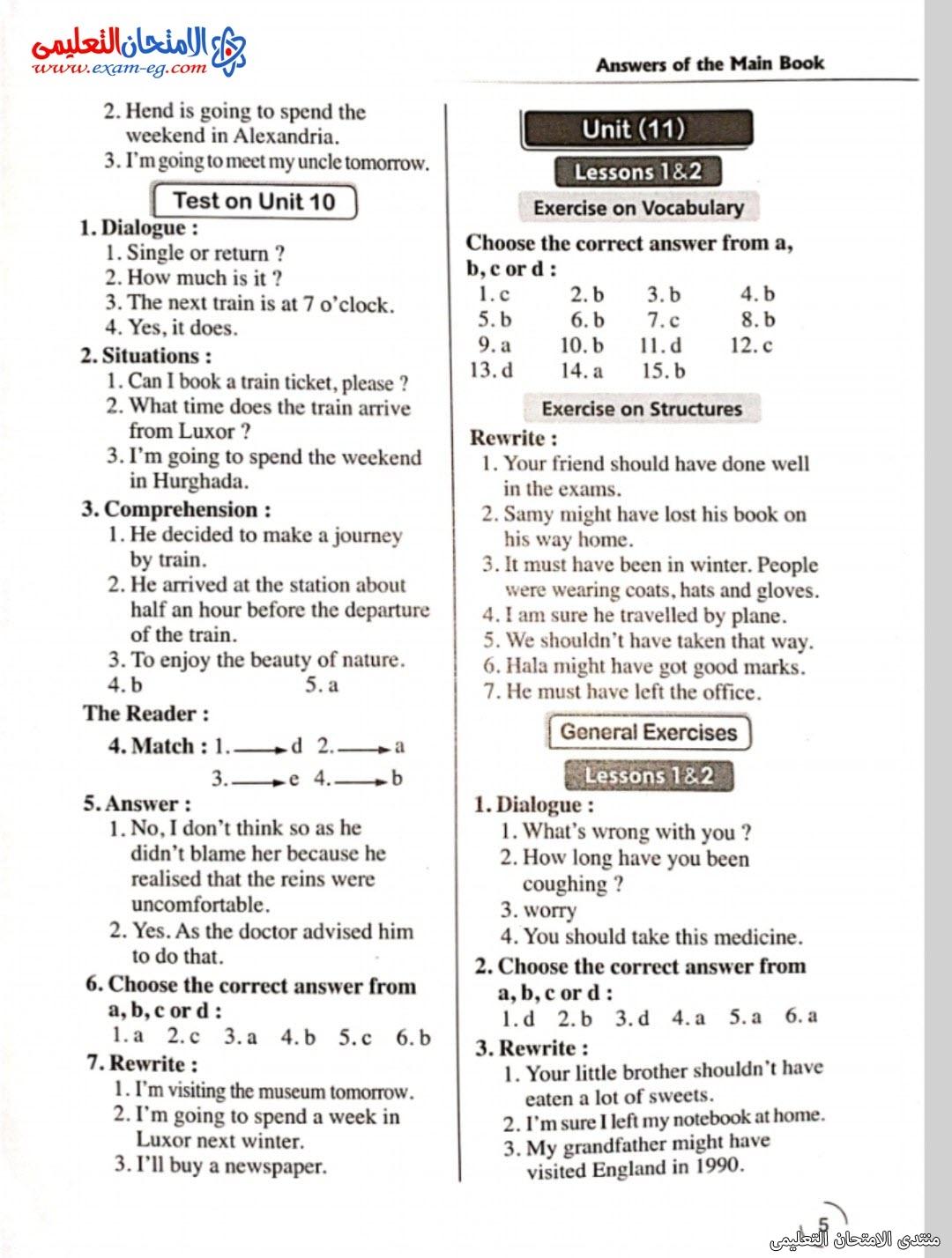 exam-eg.com_162235954842014.jpg