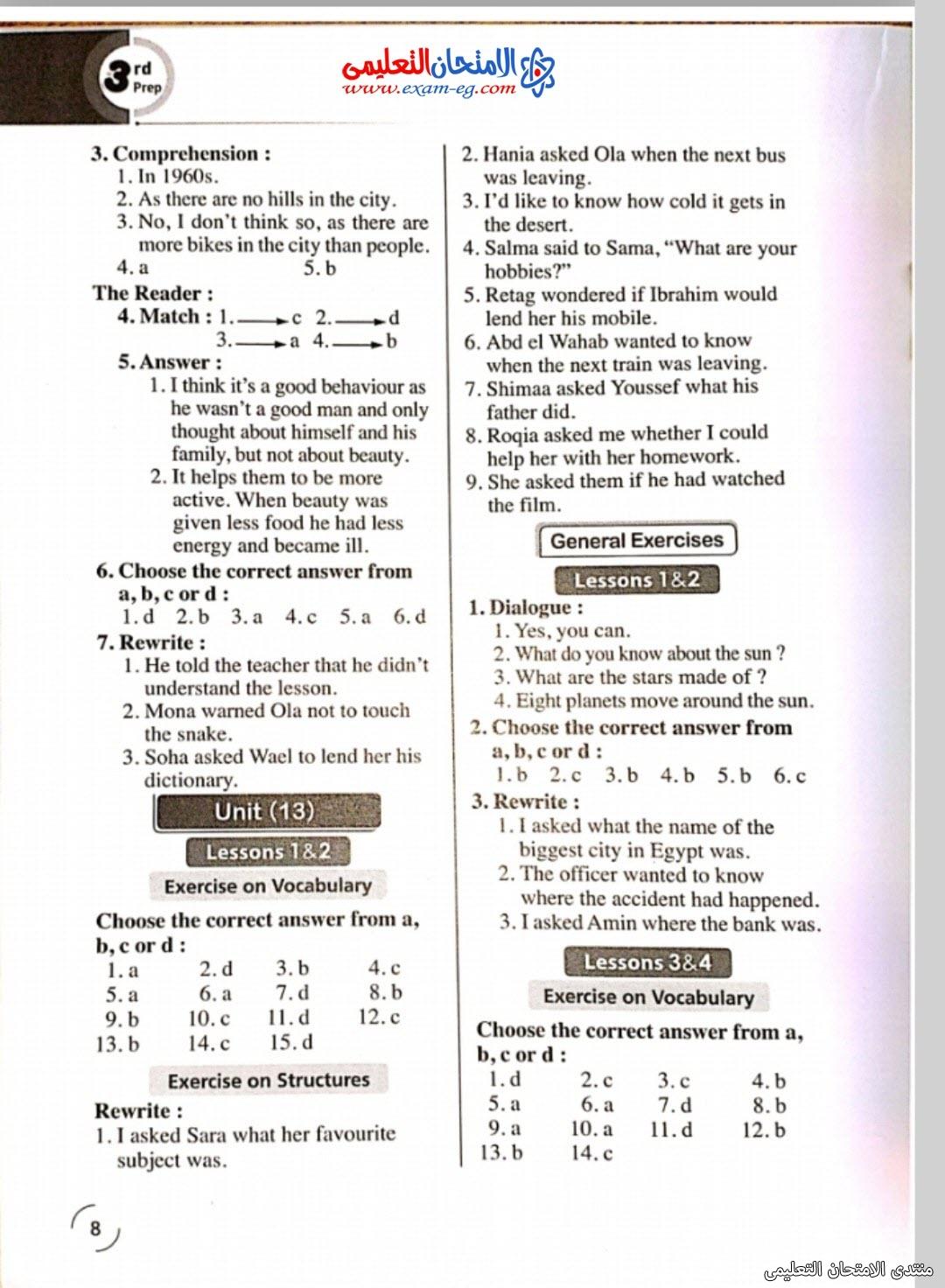exam-eg.com_16223595485947.jpg