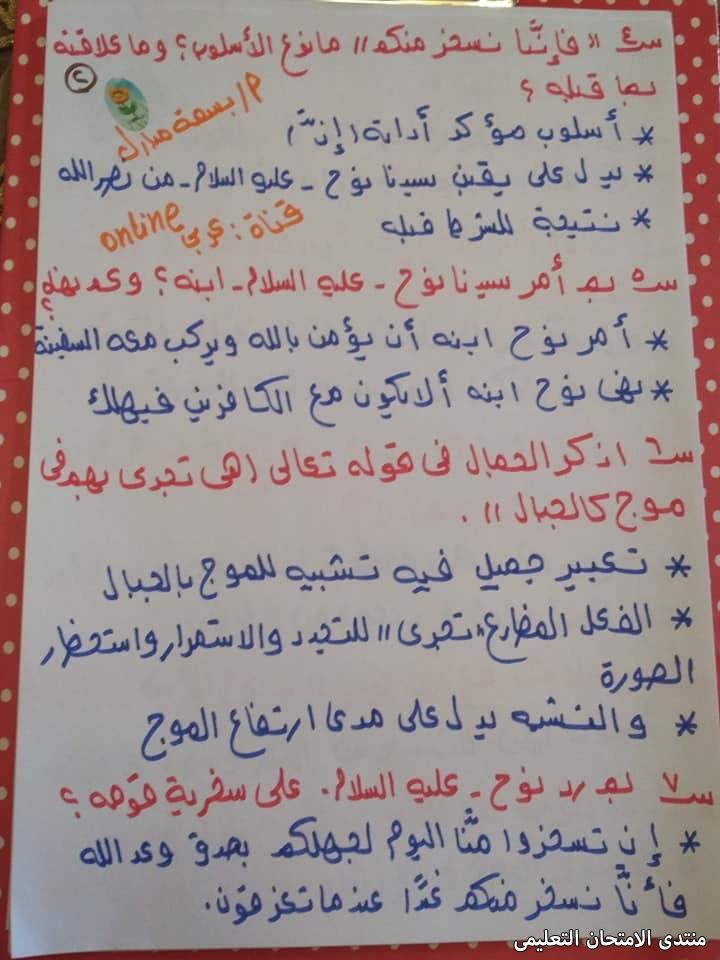 exam-eg.com_162288363359322.jpg