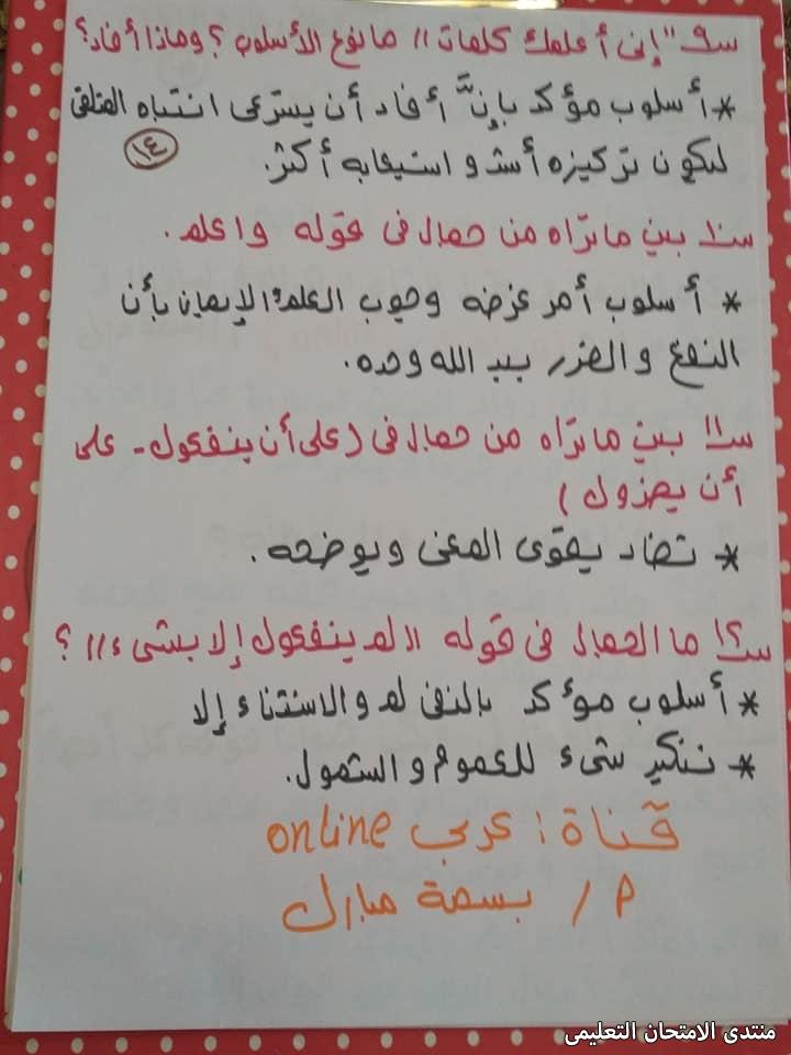 exam-eg.com_1622883633976414.jpg
