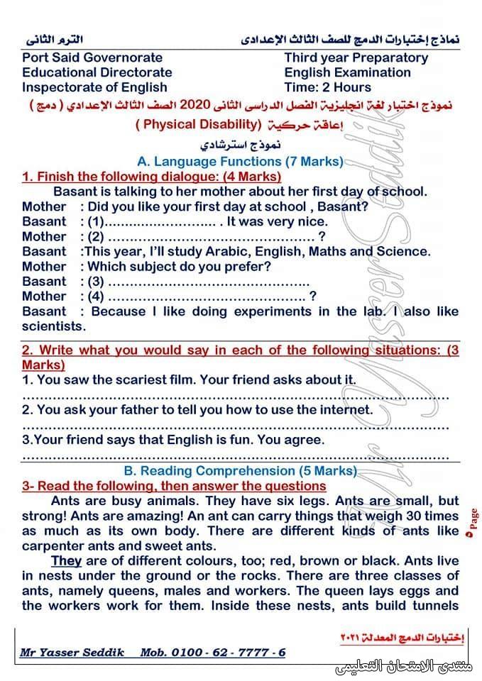 exam-eg.com_162290507782691.jpg