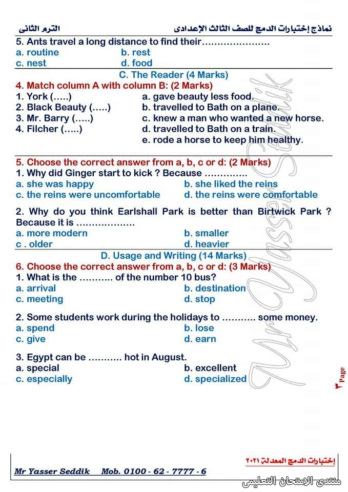 exam-eg.com_162290507786592.jpg