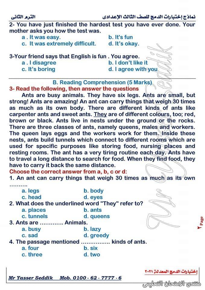 exam-eg.com_1622905077934.jpg