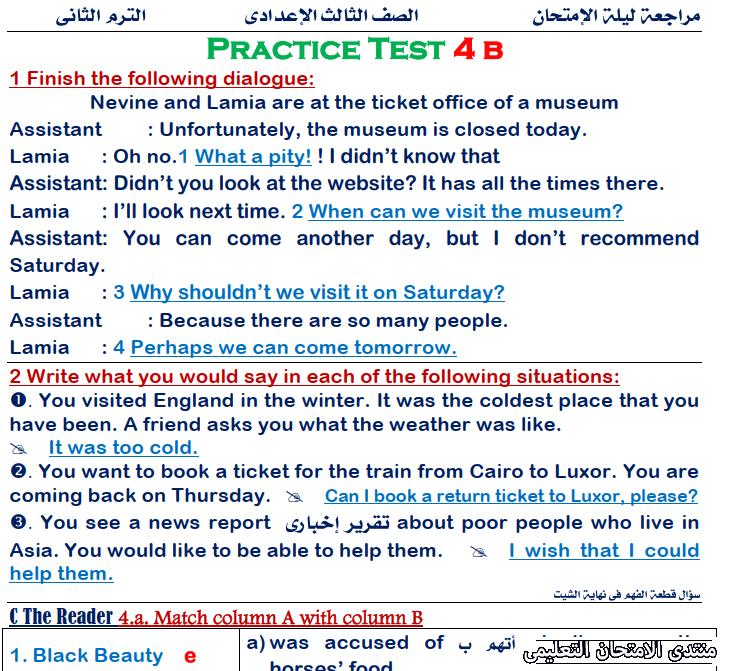 exam-eg.com_162292364641071.png