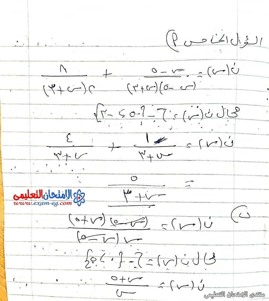 exam-eg.com_162297955871525.jpg
