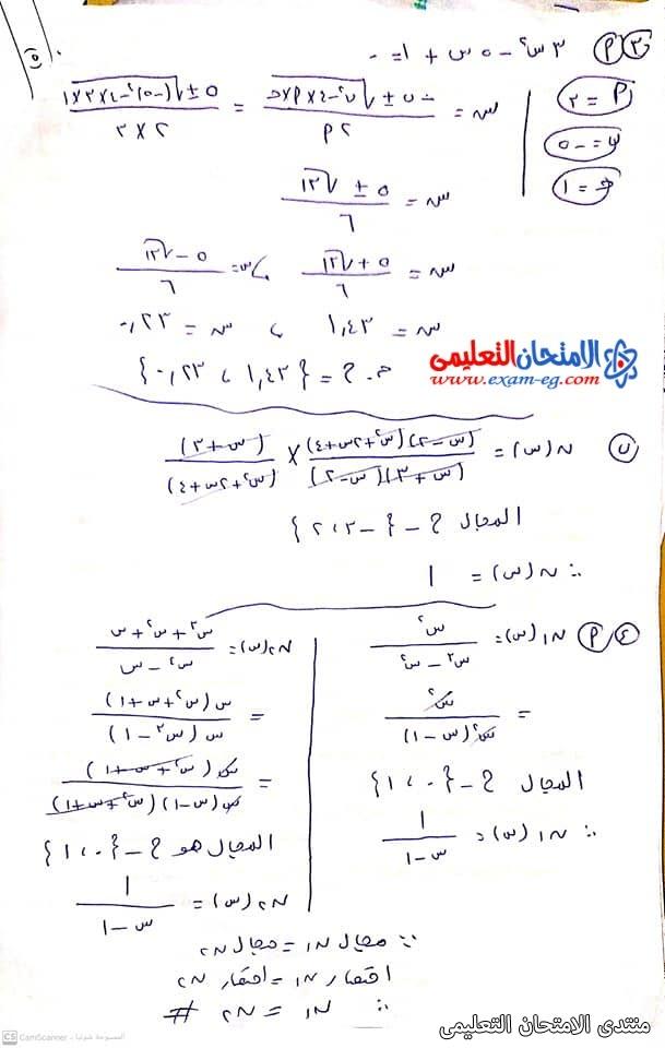 exam-eg.com_1623009693623518.jpg