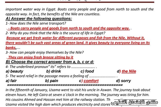 exam-eg.com_162301693288881.png
