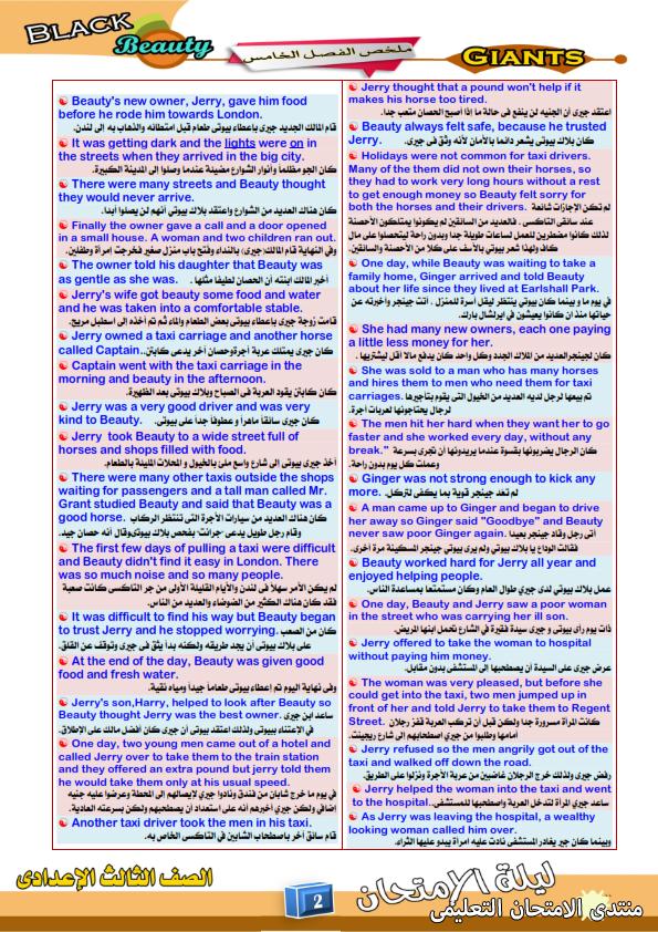 exam-eg.com_162302257210682.png