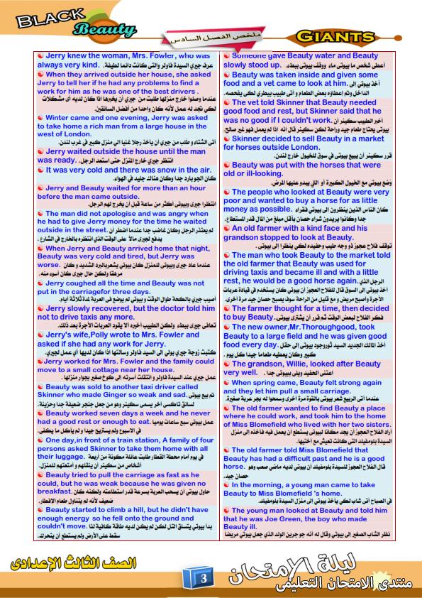 exam-eg.com_162302257215723.png