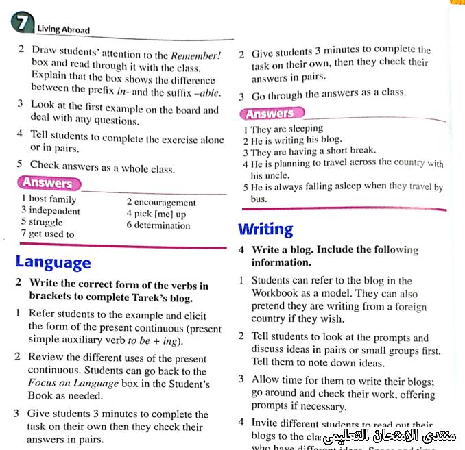 exam-eg.com_162316429954111.png