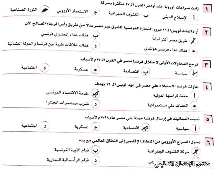 exam-eg.com_162670190930091.png
