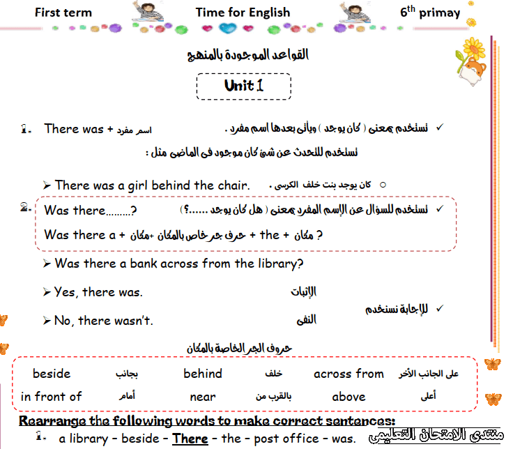 exam-eg.com_163223523443471.png