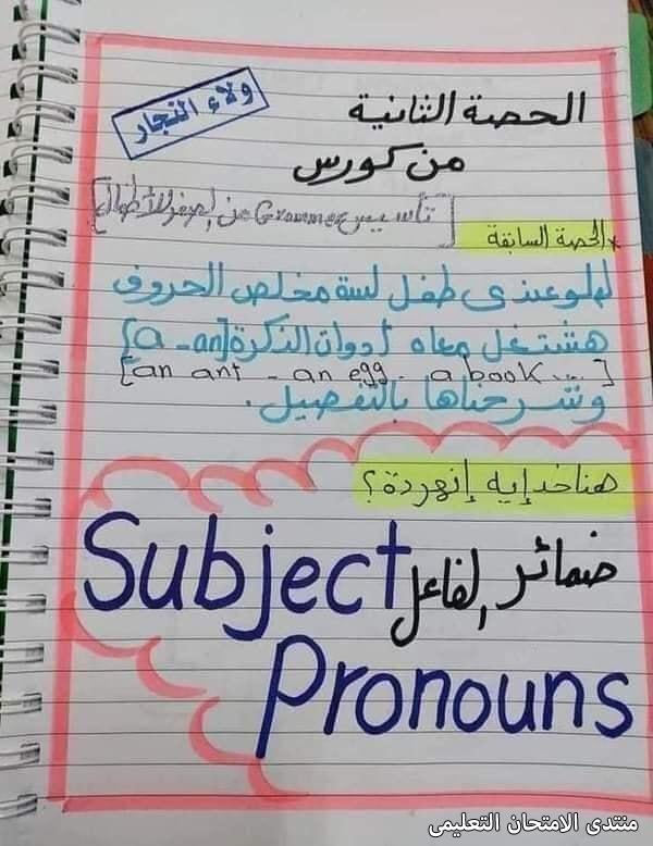exam-eg.com_1632411410120512.jpg